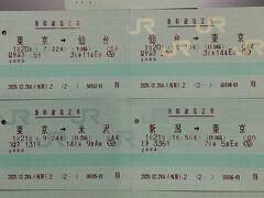 コロナ禍ですが大人の休日倶楽部の切符買ってしまったので4日間乗り鉄しました。