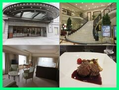 秋の京都2014(3)ホテル日航プリンセス京都ジュニアスイートルーム&ステーキディナー
