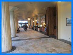 ハワイ満喫2013(7)ハワイ島ロイヤルコナリゾートホテルはオーシャンビューでとってもコスパよし