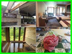 好きです東北(8)星野リゾート奥入瀬渓流ホテルの半露天風呂付客室&りんごスイーツ&しゃぶしゃぶ膳