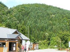 クラブツーリズム東北新幹線で白神山地