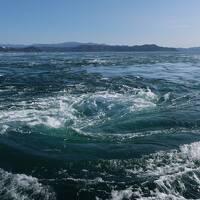 香川旅行&ちょっぴり鳴門、淡路島<3>鳴門で渦潮、そして淡路島でランチ!編