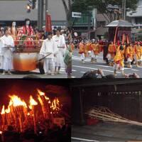 京都・時代祭・鞍馬の火祭 他