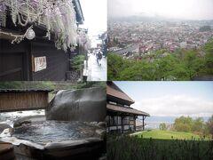 岐阜・信州 日本秘湯を守る会の温泉宿を巡る旅