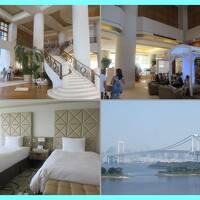 リブランド前のホテル日航東京(4)レインボーブリッジ&東京タワービュールーム