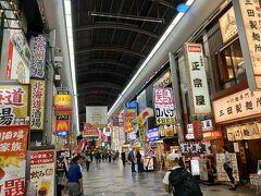 お仕事ついでに大阪でプチオフ会