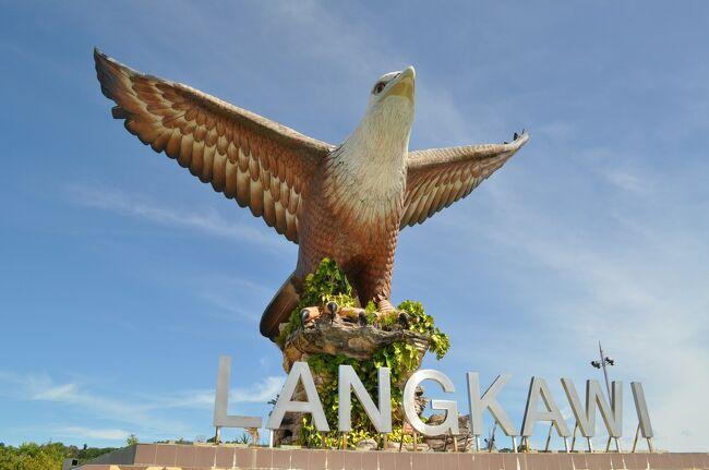 マレーシア ランカウイ島のリゾート満喫の旅 その3 観光編
