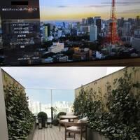 「東京エディション虎ノ門」、プライベートテラス付の部屋、レストランがジャングル。