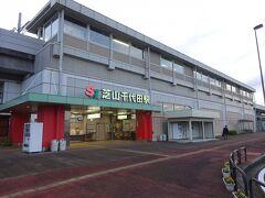 東京の東端から千葉県下総あたりをブラブラ【その5】 成田空港温泉空の湯と、閑散とした空港周辺