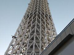 2021年2月 東京のホテルで巣籠もり その4