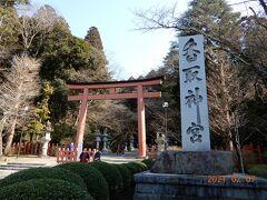 香取神宮へ 117km(27.7km/L)のドライブ