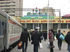 イランビザを取るためにだけに行ったアゼルバイジャン
