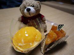 食レポ状態の旅行記lol