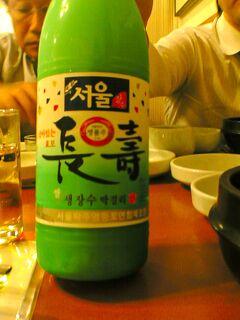 回顧録 初韓国は出張で3泊4日ソウル・釜山