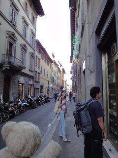 初めてのフィレンツェ その5 (イタリア・スペイン・ポルトガル・オランダ 12日間の旅 その3-5)窓からドゥオモが見えるホテルに到着!