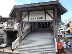 地元宿泊8(宇奈月グランドホテル)1日目【GOTOトラベルNO18】 9月6日後編