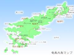 奄美大島 と  言う名の  幻想初旅  ( この 島で  僕を 満足 させてしまった場所 )  2021