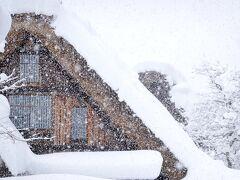 大雪の白川郷 スペックだけでは語れない温泉 おいしい鰻屋がある郡上 他