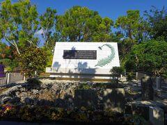 島唄よ風に乗り、鳥とともに海を渡れ その2 沖縄本島南部