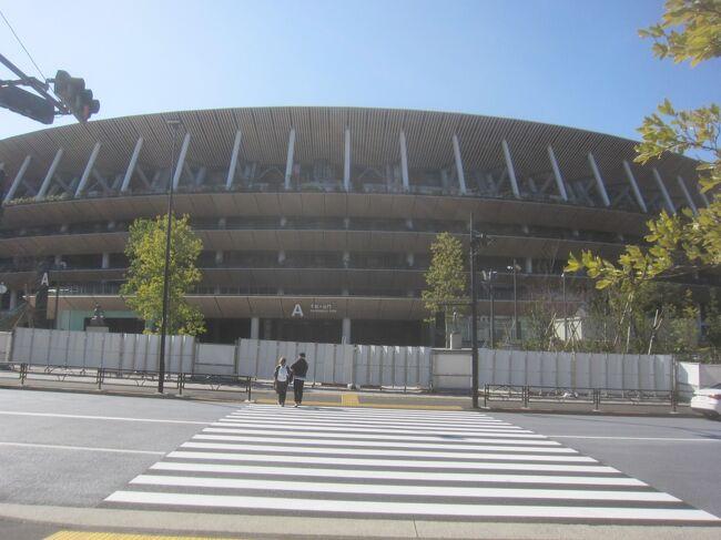 今年もオリンピックが開催されるかどうか怪しい世の中ですが、オリンピック開催前に新国立競技場を見に行きました<br /><br />【表紙の写真】新国立競技場