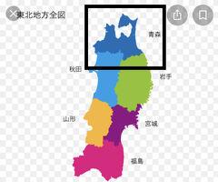 2021青森①浅虫温泉~コンビニ晩飯