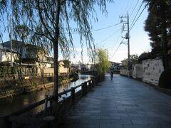 日光と栃木蔵の街へ。