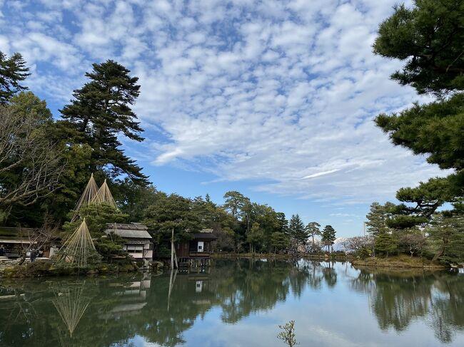 新幹線「かがやき」で金沢へ。<br />1日目<br />近江町市場、兼六園、ひがし茶屋街など。<br /><br />
