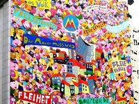 2019秋旅 ベルリン→ライプツィヒ→ツヴィッカウ  ☆旧東ドイツ三都物語