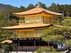 2021年初京都、葺き替え工事が終わってピッカピカの金閣寺へ