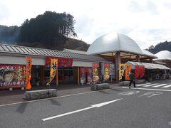 道の駅シリーズ 「道の駅 香春(かわら) 」は田川市にある国道201号線沿いの道の駅です。(^0^)