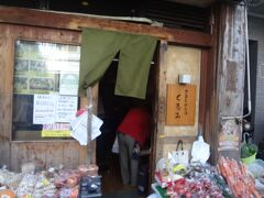 都バスの旅-15 飯64 神楽坂で「広島お好み焼き」