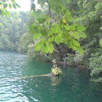 きれいな湖見つけた~プリトヴィツェ