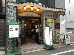 紙屋町西発の喫茶店「ツバイG線」~1967年より営業している広島では最古の歴史がある喫茶店~