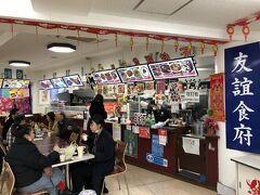 池袋発の中華フードコート「友誼食府」~チャイナタウンに進化中の池袋駅西口にあるディープで本格的とSNSで話題になっている中華系フードコート~
