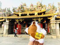 コロナ退散祈願巡礼の旅(5)雲林県(北港)