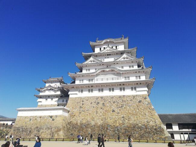 go to を利用して、近場の姫路城と赤穂温泉に行ってきました。