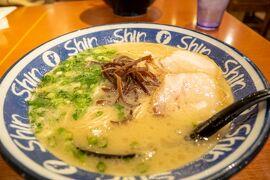 GOTO山陽(4/4)門司港→博多:門司港と博多を楽しむ弾丸旅