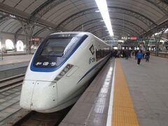 重慶から漢口まで中国鉄道の旅