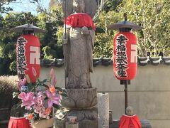 京都お礼参り【お地蔵様ありがとうございます♪】