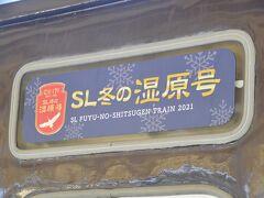 北海道・SL乗って流氷見ての5泊6日おっさん一人旅 第2日目(釧網本線を行ったり来たり)