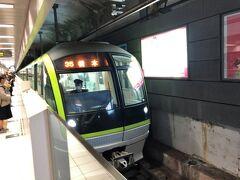 2021年2月九州鉄道旅行2(福岡市営地下鉄七隈線)