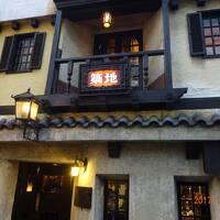 青春を謳歌した学生時代を偲んで懐かしい京都の街に!