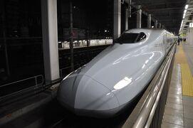 2021年2月九州鉄道旅行3(新幹線つばめ号で熊本へ)