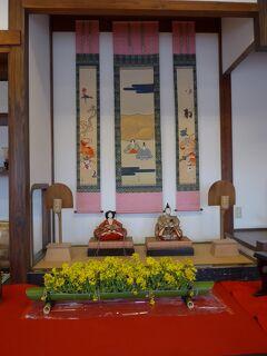 2021年3月-坂道の城下町-杵築のひいなめぐりに行ってきました(^0^)??