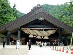 加茂岩倉遺跡・荒神谷遺跡・青谷上寺地遺跡を見学