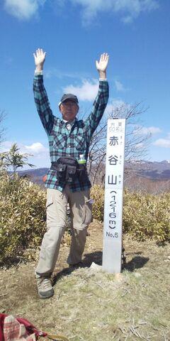 加藤文太郎が万歳三唱!の赤谷山へ単独行、ドラゴンも万歳してみる。
