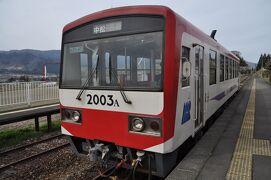 2021年2月九州鉄道旅行5(南阿蘇鉄道)