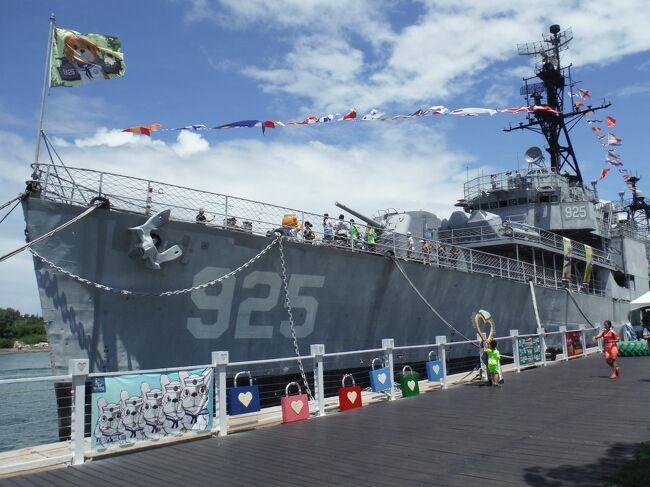 安平に中華民国海軍の退役艦が係留されているということで見に行きました。