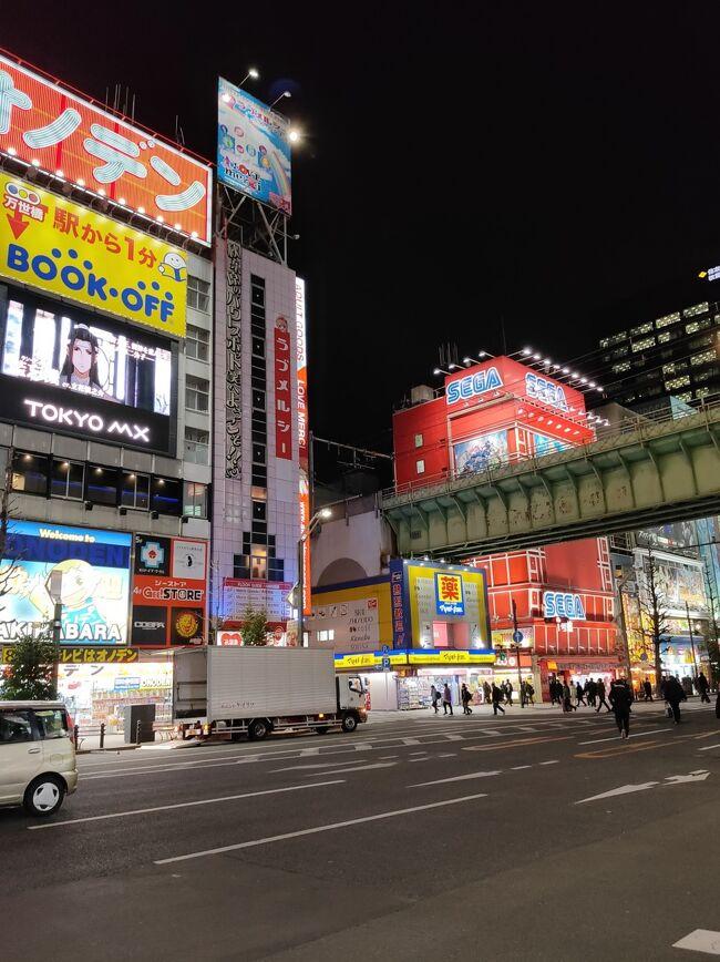 ポイポイっと、秋葉原にショートトリップしてきたときの写真です。インスタグラム用に撮った写真なのですが割と上手く撮れたので投稿してみました。<br /><br /><br />ポイ旅 ポイたび poitabi ぽいたび ぽい旅 <br />poitabi poitabi_ Poitabi<br />ポイ旅 poitabi ぽいたび<br />poitabi_poitabi<br />ポイたび  poitabi__ POITABI<br /><br />#poitabi #ポイ旅 #poitabi_poitabi #ポイたび <br /><br /><br /><br />