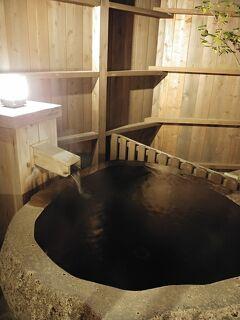 2021年3月 遠刈田温泉まほろばの湯 一泊一人旅①